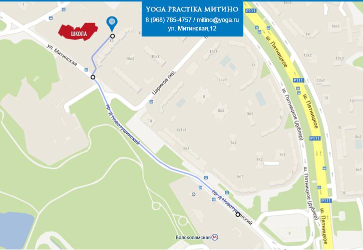 Схема проезда. YP Митино